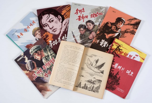North Korean comics, collection of Nicholas Bonner, photograph by Justin Piperger
